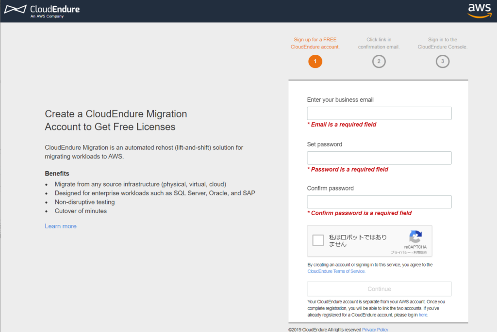 CloudEndureフリーライセンス登録画面